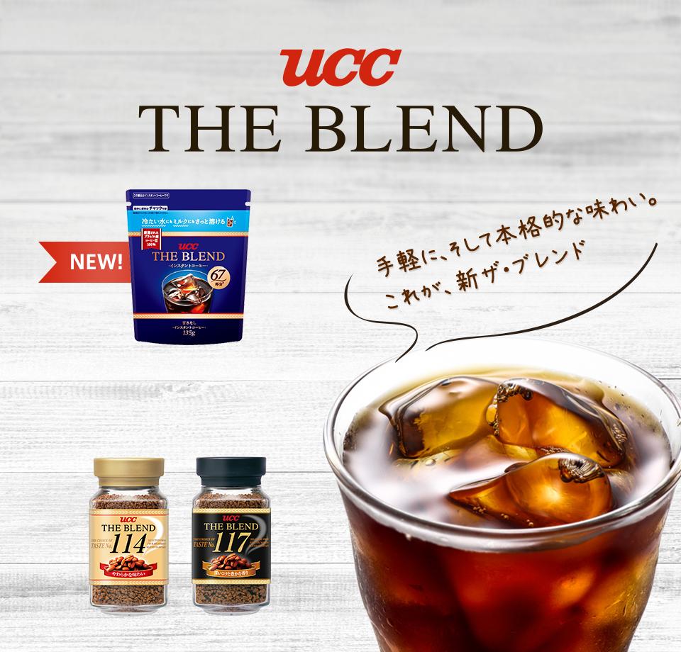 https://www.ucc.co.jp/114_117/sp/images/kv_title.png