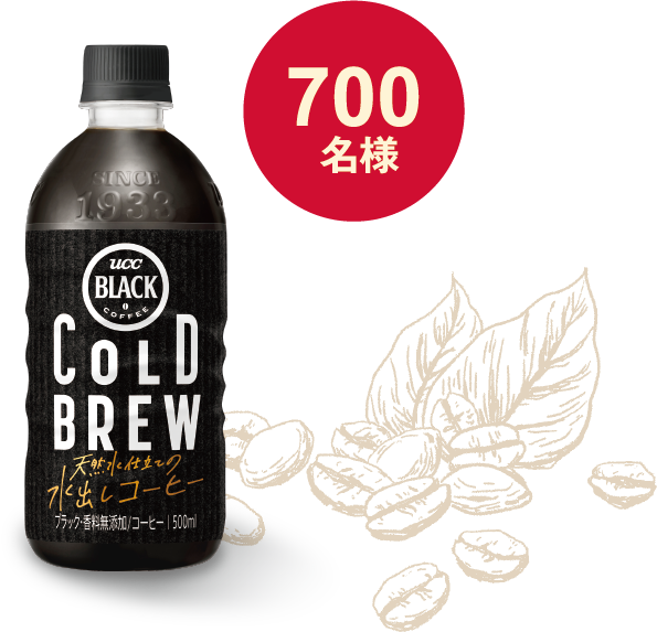 UCC BLACK COLD BREW PET500ml