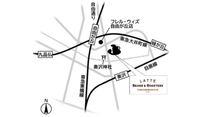 LATTE BEANS & ROASTERS 自由が丘本店