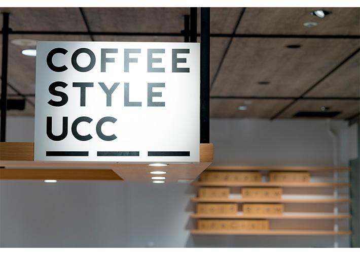 COFFEE STYLE UCC 横浜店