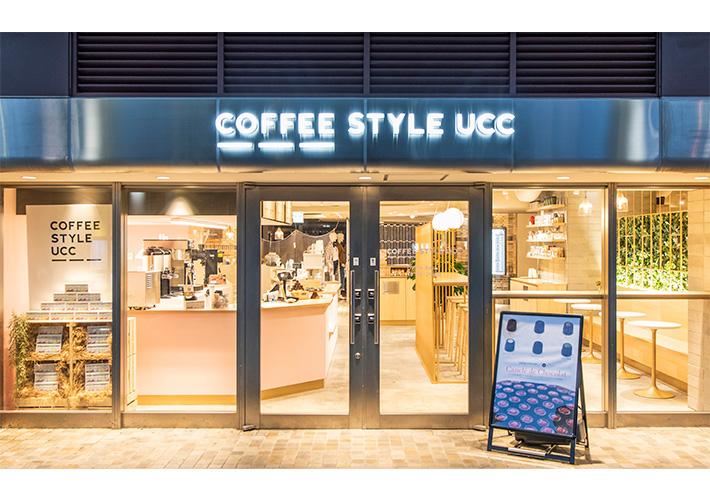 COFFEE STYLE UCC アトレ吉祥寺店