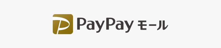 PayPayモール UCC公式オンラインショップ