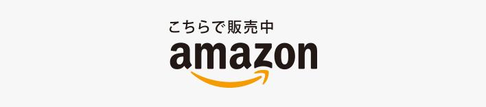 Amazon LOHACO