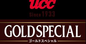 UCC ゴールドスペシャル