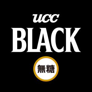 UCC BLACK無糖(香料無添加)